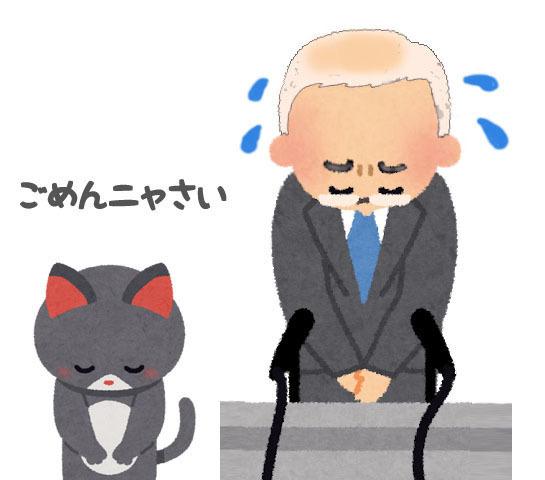 syazai_kaiken.jpg